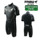 ウェットスーツ スプリング メンズ 2mm ウエットスーツ ダイビング サーフィン FROW 基本送料無料