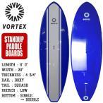 スタンドアップパドルボード8f 青フィン付 VORTEX