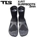 TOOLS ツールス TLS X-FIT SURFBOOTS エックスフィット サーフブーツ サーフブーツ 3mm 先丸 指割れ構造 ストレッチ素材 サーフィン 冬用 希望小売価格の10%OFF