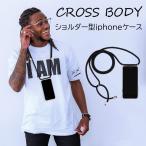 iphoneケース スマホケース アイフォン ストラップ 肩掛け 首掛け クリアケース スマホカバー