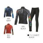 ONYONE オンヨネ クロスカントリースキー レーシングスーツ XCジュニア レーシングジャケット/パンツ 上下セット BKS70620 17-18モデル