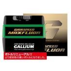 GALLIUM ガリウム WAX GIGA SPEED MAXフルオール(30ml)   GS3301