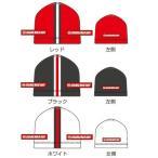 OGASAKA オガサカ クロスカントリースキー キャップ オガサカ XCレーシングキャップ 15-16モデル