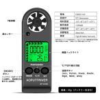 小型?ハンドヘルド風速計 AOPUTTRIVER デジタル風力計 AP-816B日本語の説明書が付いて、高精度風速計測と温度測定器、 LCD