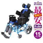 車椅子 軽量 リクライニング ティルト 車イス 送料無料 スムーバ C701-A カドクラ