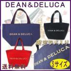 【レビューを書いてDM便送料無料】ディーンアンドデルーカ トートバッグ 限定 ラメ入りロゴ  Sサイズ / キャンバス DEAN&DELUCA 3色 エコバッグ