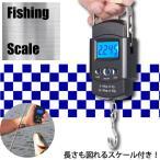 フィッシングツール デジタルフィッシングツール メジャー付き 1メートル 電子吊り量り 50kg 荷物 デジタル秤 釣りはかり 計測ツール 旅行 釣り 携帯 ツール