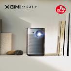 【10/31一日限り15000円OFF】XGIMI Halo 高輝度 モバイルプロジェクター  1080P オートフォーカスATV9.0    プロジェクター小型 家庭用