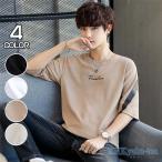 Tシャツ カジュアルTシャツ メンズ 5分袖 トップス クルーネック 五分袖Tシャツ 細身 メンズファッションの画像