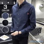 ストライプシャツ 長袖シャツ カジュアルシャツ メンズ シャツ ボタンダウン トップス メンズファッション