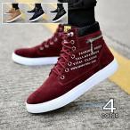 ショートブーツ メンズ マーチンブーツ ハイカット ワークブーツ 靴 シューズ オシャレ 冬靴 ブーツ カジュアル