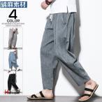 サルエルパンツ メンズ 麻パンツ ワイドパンツ ボトムス 綿麻 リネンパンツ ゆったり 夏物 涼しい ズボン イージーパンツ 薄手 送料無料