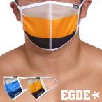 【SALE】EGDE← DREI BULK パイピングマスク