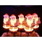 ショッピングクリスマスイルミネーション ブローサンタライト ガーデンスティック【クリスマス イルミネーション】