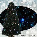 ショッピングクリスマスツリー クリスマスツリー ファイバー LED チェンジング・ファイバーツリー 120cm LED光源 グリーン jbcxmas17