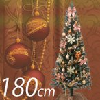 Yahoo!クリスマスツリーのクリスマス屋【在庫一掃全品クリアランスセール】 クリスマスツリー セット 180cm LED オーナメント付 コパー&ゴールド ツリーセット 北欧 おしゃれ  【S】