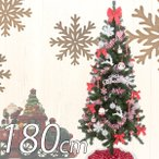 ショッピングノルディック クリスマスツリー 180cm ノルディック ツリーセット 北欧  jbcxmas16