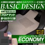 トヨタ カローラフィルダーハイブリッド フロアマット カーマット 平成27年3月〜 ハイブリット車 全席1台分