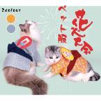 ペット服 浴衣 猫犬兼用 日系の着物 可愛い和服 和風 着物 猫服 小型犬 羽織 ドッグウェア コスチューム服 お祭り 記念撮影 かわいい お正月 お祝い