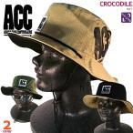 アウトドア サファリ ハット メンズ レディース 2way リバーシブル 帽子 コットン つば広 ACC エーシーシー  スノーボード 紫外線対策 釣り 登山 CROCODILE