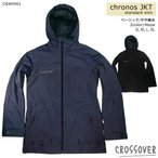 スノーボード ウェア メンズ レディース ジャケット 上 crossover クロスオーバー chronos jacket CSW0501 無地