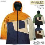ショッピングスノボ スノーボード スノボー ウェア メンズ レディース スリム 細身 ジャケット 上 crossover クロスオーバー chronos jacket CSW0502 無地 切り替え