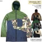 ショッピングスノボ スノーボード スノボー ウェア メンズ レディース スリム 細身 ジャケット 上 crossover クロスオーバー chronos jacket CSW0503 柄 切り替え