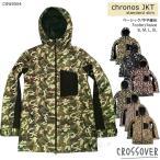 ショッピングスノボ スノーボード スノボー ウェア メンズ レディース スリム 細身 ジャケット 上 crossover クロスオーバー chronos jacket CSW0504 プリント