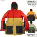 ショッピングスノボ スノーボード スノボー ウェア メンズ レディース スリム 細身 ジャケット 上 crossover クロスオーバー atlas jacket CSW0505 無地 切り替え