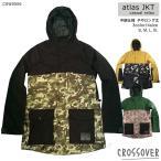 ショッピングスノボ スノーボード スノボー ウェア メンズ レディース スリム 細身 ジャケット 上 crossover クロスオーバー atlas jacket CSW0506 柄 切り替え