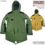 スノーボード ウェア メンズ レディース ジャケット 上 crossover クロスオーバー helix jacket CSW0508 無地