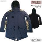 ショッピングスノボ スノーボード スノボー ウェア メンズ レディース スリム 細身 ジャケット 上 crossover クロスオーバー helix jacket CSW0509 無地 柄切り替え