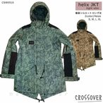 ショッピングスノボ スノーボード スノボー ウェア メンズ レディース スリム 細身 ジャケット 上 crossover クロスオーバー helix jacket CSW0510 プリント