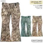 スノーボード ウェア メンズ レディース パンツ 下 crossover クロスオーバー chronos pants CSW8502  プリント 細身