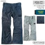 スノーボード ウェア メンズ レディース デニム パンツ 下 crossover クロスオーバー atlas pants CSW8505  カーゴ ストレート