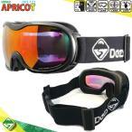 スノーボード スキー ゴーグル メンズ レディース スノーゴーグル DEES(ディース) APRICOT ミラー加工 くもり止め ダブルレンズ 球面レンズ ユニセックス 黒