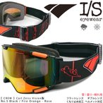 スノーゴーグル スノーボード スキー ゴーグル メンズ レディース スノボ ミラー ダブルレンズ くもり止め IS EYEWEAR アイエス アイウェアー CREW ブラック 黒