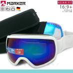 スキーゴーグル スノーボード ゴーグル メンズ レディース ミラー MARKER マーカー 16:9+ スペアレンズ セット アジアンフィット くもり止め ダブルレンズ 球面