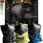 フェイスマスク メンズ レディース UVカット ネックウォーマー NAROO MASK ナルーマスク 3D ANTI-FOG スポーツ スノボ バイク 登山 NAR-V5