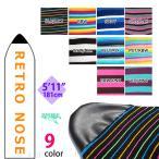 """サーフボード ケース ニットケース レトロボード RETRO NOSE用 5'11"""" フィート サーフィン ボード ケース RETRONOSE2-511"""