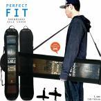 スノーボード ソールカバー 板 ケース ソールガード スノボー ボードケース バッグ ネオプレーン エッジガード 黒 ブラック メンズ サイズ ロング 150cm - 165cm