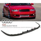 Audi (アウディ)  A4 B6/8E/8H S-line2 2000-2005 フロントリップスポイラー スプリッター