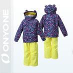 可愛い耳付フード、浸み込みにくいレセーダ子供用スキースーツ