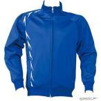 特殊吸水機構で爽快感!トレーニングジャケット