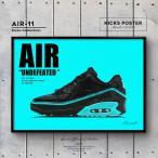 AIR アンディフィーテッド エアマックス90 スニーカーポスター キックスポスター 送料無料 ポスターフレーム付き  ブラック・ブルー AIR-11