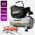 オイルレスエアーコンプレッサー 12L 100V オイルフリー エアーツール付き 送無 DAR1200