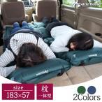 車中泊マット エアーマット Prairie House  自動膨張式/連結可能 キャンピングマット 寝具 テント XAA326