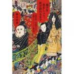 日本の小説 / 様子を見ましょう、死が訪れるまで 精神科医・白旗慎之介の中野ブロードウェイ事件簿/春日武彦