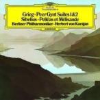 クラシック / Grieg グリーグ / グリーグ:『ペール・ギュント』組曲、シベリウス:『ペレアスとメリザンド』組曲 ヘルベルト・フォン・カラヤン&ベルリン・
