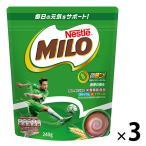 milo/ネスレ ミロ/鉄/ネスレ ミロ オリジナル 1セット(240g×3袋) ココア